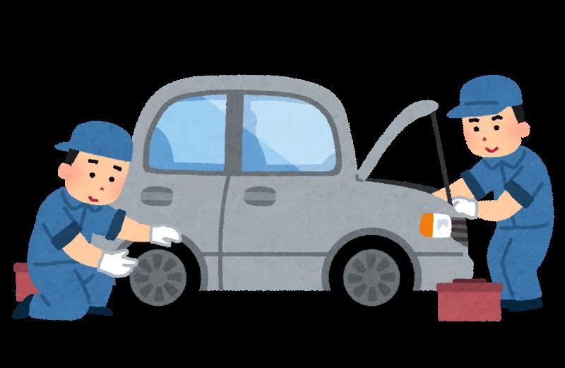 車検費用を抑えたい!ディーラーとオートバックスとガソリンスタンド!結局どこがいいのか?