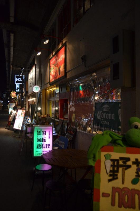 大阪市福島区にあるメキシコ料理『墨国回転鶏料理』でスパイシーでホットな夜を!