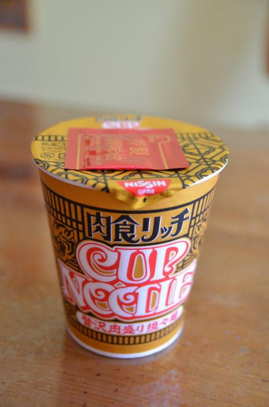 「カップヌードル 肉食リッチ 贅沢肉盛り担々麺」謎肉てんこ盛りの超旨辛な一品!!