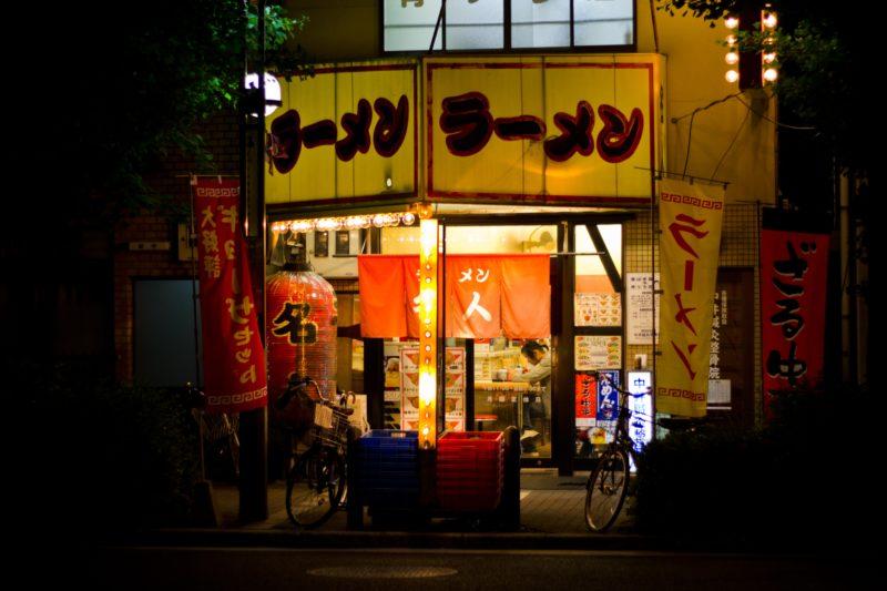 【虎と龍】博多天神とんこつラーメン!癖になる『久留米の龍』はしっかりした味わい!