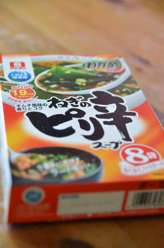 【激ウマ】「リケンのわかめスープ『ねぎのピリ辛スープ』」で簡単キムチクッパ!!