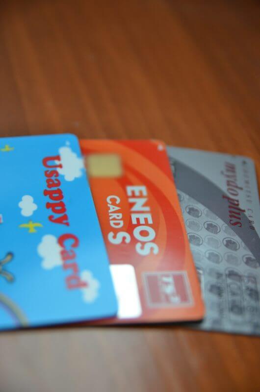 Usappy Card(うさっぴぃカード)近くに宇佐美のスタンドがあるなら作らにゃ損損!