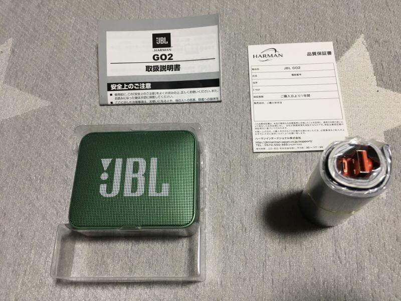 JBL Go2 同梱品
