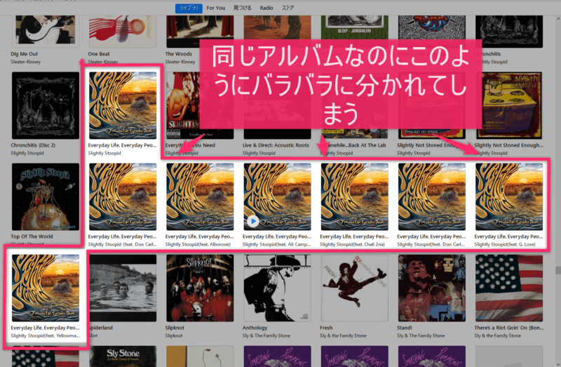 iTunesアルバム複数に分かれる